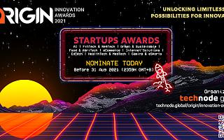 ORIGIN 创新奖现已开放提名,你的勇气就是初创公司的赞礼!