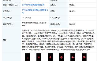 OPPO画心传情专利获授权,可用手机画心传达心意