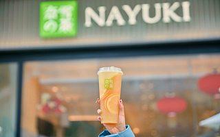 6元奶茶撞上30元果饮,奈雪的茶比蜜雪冰城到底贵在哪?