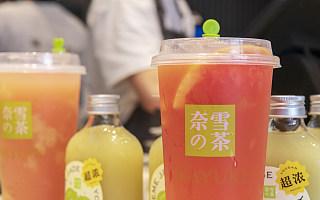 客单价43元、市值近300亿,「最贵的」奈雪的茶却不挣钱