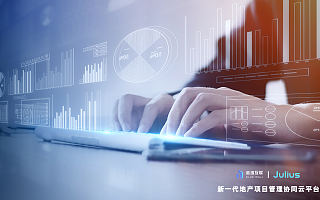 无需编程和部署,蓝墙互联助力地产客户轻松实现数字化转型