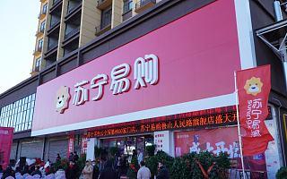 【钛晨报】苏宁拟转让16.96%股份,公司将无实控人;小鹏汽车:将香港IPO股票发行价设在每股165港元;神州租车完成私有化