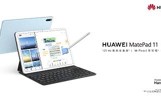 搭载 HarmonyOS 2 的华为 MatePad 11 正式发布