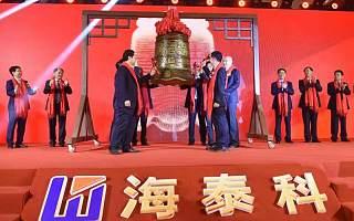 青岛科大孵化300余家科技型企业