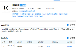 """京东投资综合类全网O2O连锁商城""""KK集团"""",金额3亿美元"""