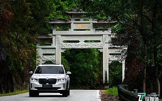 体验绿色可持续的快乐,试驾创新纯电动BMW iX3