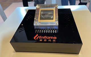 直击WAIC 2021 燧原科技发布中国最大的AI计算芯片,加速推进三大业务方向落地