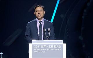 直击WAIC 2021|百度CEO李彦宏:人工智能是影响未来40年人类发展的变革力量