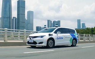 """为""""无人""""而生,AutoX发布第五代全无人驾驶系统"""