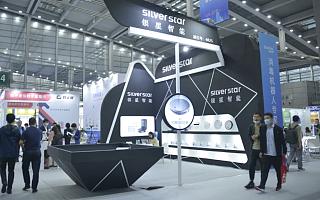 扫地机器人OPM公司银星智能连续完成B+轮、B++轮融资,总金额超亿元