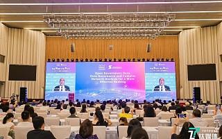 2021世界人工智能大会数据要素论坛顺利召开
