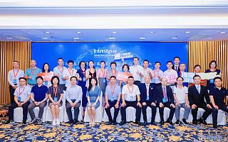 关注海南医疗创新发展,海南省医疗创新促进会成立