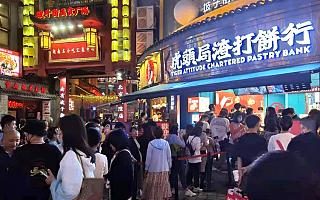 新中式烘焙品牌虎头局获近5000万美元A轮融资,GGV、老虎环球基金领投
