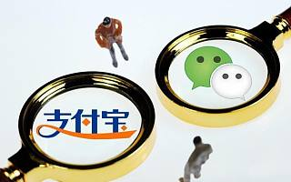 阿里腾讯握手言和,中国互联网要变天?