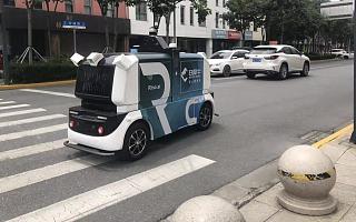 无人驾驶技术公司白犀牛获近千万美元Pre-A融资,线性资本领投
