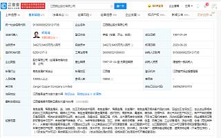 江西铜业拟128亿投建锂电铜箔等项目