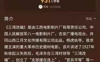 南昌分行贷款支持的建党100周年献礼片7月19日全国公映