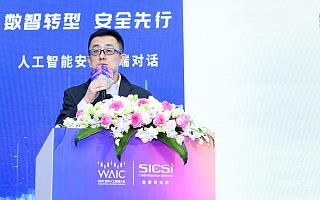 """众安保险 CDO 段朝阳:企业数据中台建设应 """"横到边""""、""""纵到底"""""""