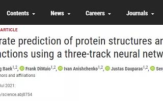 媲美AlphaFold2的蛋白质结构预测工具问世,可十分钟出结果