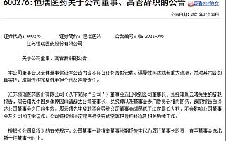 中国医药圈,有一对最强夫妻