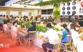 贵州羊肉粉品牌贵凤凰完成数千万元 A 轮融资,上海深圳杭州门店即将开业