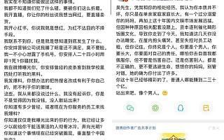 """品牌方大撤退,内娱还顶得住多少""""吴妄之灾""""?"""