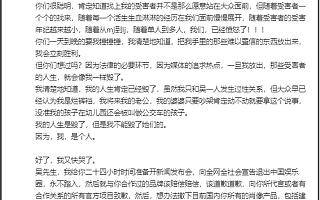 """""""金主""""排队抛弃吴亦凡"""