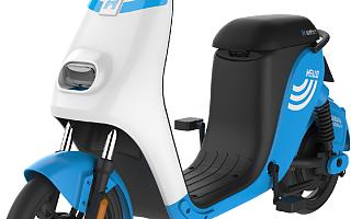 """新款助力车 """"白鸥""""、小哈能量站、抗菌把套,哈啰科技开放日发布多款智能新品"""