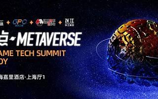 高通技术公司XR业务中国区负责人郭鹏:5G+XR重构数字娱乐体验丨嘉宾预告