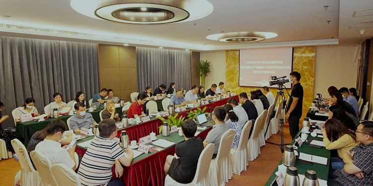 科技传播与产业融合专委会在京成立