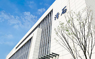 SSD存储设备研发商泽石科技完成1亿元B轮融资,国家中小企业发展基金领投