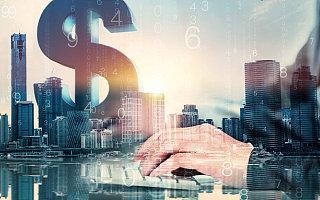 """2021国际货币论坛举行,百余名专家热议""""双循环格局下的中国金融发展"""""""