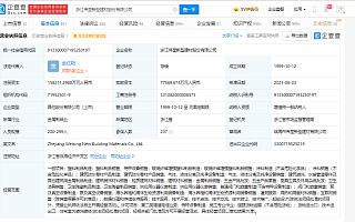 伟星新材公司有产品应用于郑州市的排水排污领域