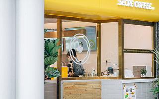 国产咖啡品牌SECRE时萃咖啡完成近亿元新一轮融资