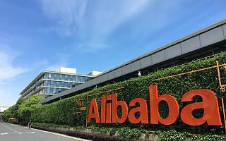 张勇定调阿里未来走向:成为消费互联网和产业互联网结合更好的公司 CEO说