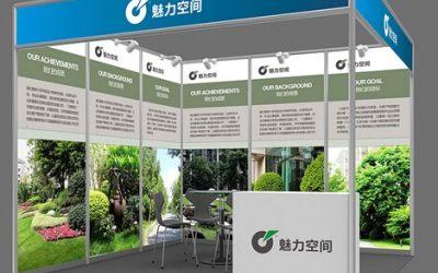2022中国(西安)国际过滤与分离工业展览会