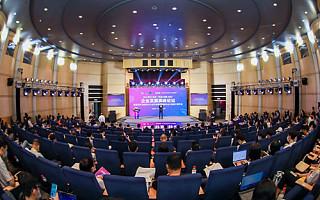 2021两江·松禾企业发展高峰论坛在北京举办