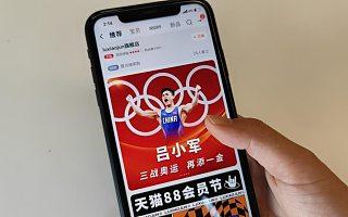 """吕小军的天猫店卖爆了,在天猫创品牌成奥运冠军""""第二职业"""""""