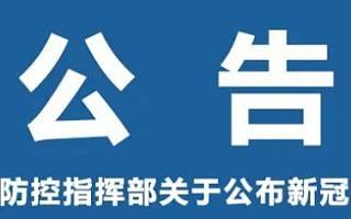 天府新区妹儿征战东京奥运会