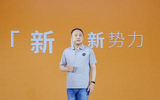 品牌重构、资本重组,重庆新特汽车卷入重来