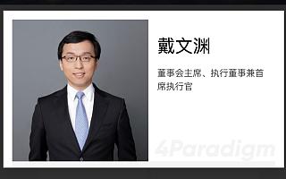 上海交大AI大神,即将坐拥一个IPO