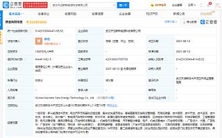 江淮汽车、大众汽车等投资成立新能源科技公司,注册资本1000万元