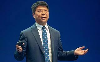 华为轮值董事长郭平:不会放弃海外市场,全力解决卡脖子问题问题