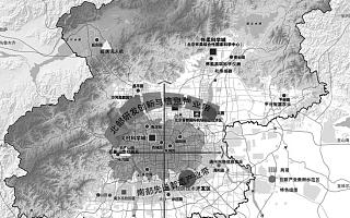 重磅!北京规划2025年打造万亿级产业集群数量4到5个
