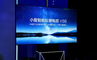 阻击小米、华为和OPPO,百度进军电视行业推小度86寸巨屏智能电视