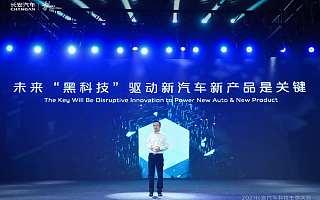 """长安汽车发布三大""""黑科技"""",远程无人代客泊车APA7.0明年量产"""