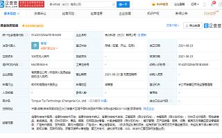 """陆正耀创业项目""""趣小面""""成立20家子公司"""