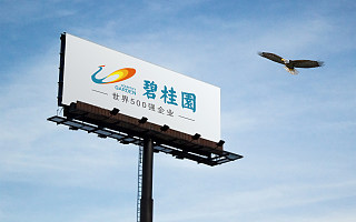 高质量发展主业之外,碧桂园高科技产业布局也迎来突破