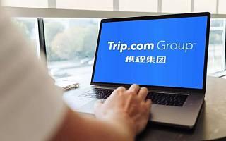 携程TrainPal 首次亮相2021服贸会,旅行服务技术引领出海数字贸易