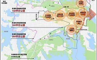 武汉东湖科学城:瞄准四大全球创新中心,2025年基本建成主体框架